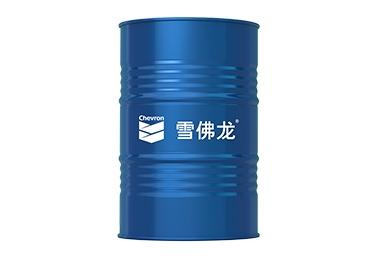雪佛龙高级多用途液压传动液(1000 THF)