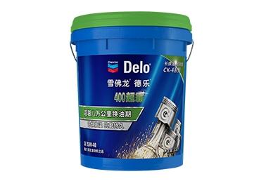 雪佛龙®德乐®400超霸机油 SAE 15W-40