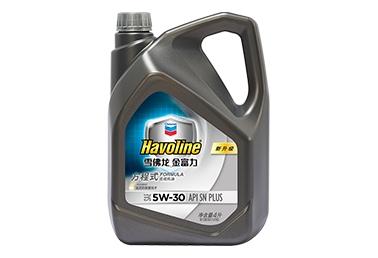 金富力®方程式合成机油